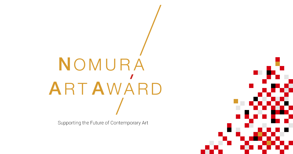 Nomura Art Award | NOMURA